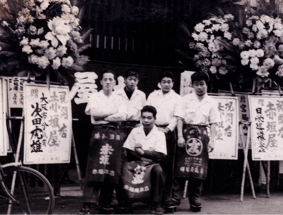 赤垣屋、大正12年からの歴史 従業員写真