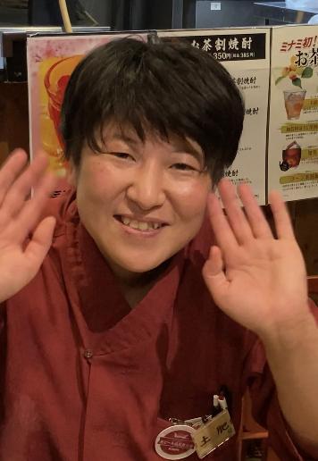赤垣屋 本店 スタッフ:土肥 美由紀