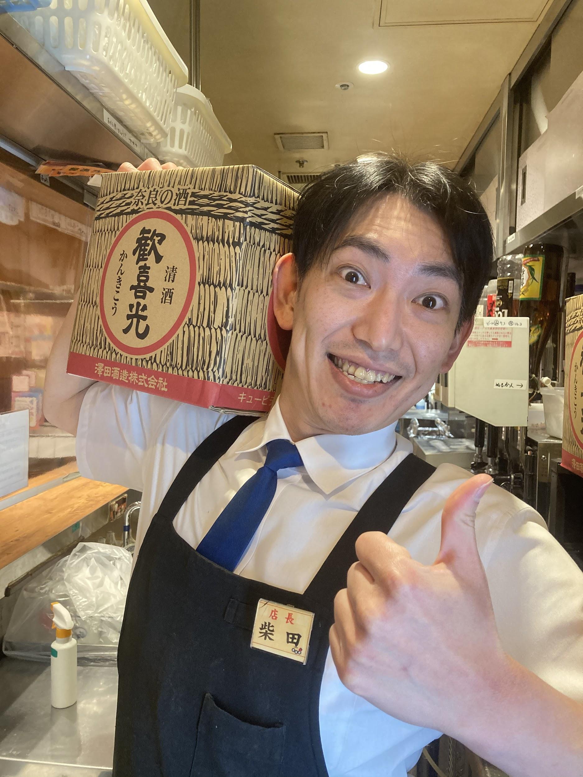 梅田店 スタッフ:柴田 知親