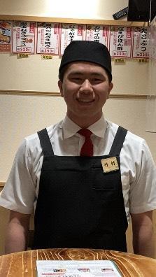 なんばウォーク店 スタッフ:竹村 孝太