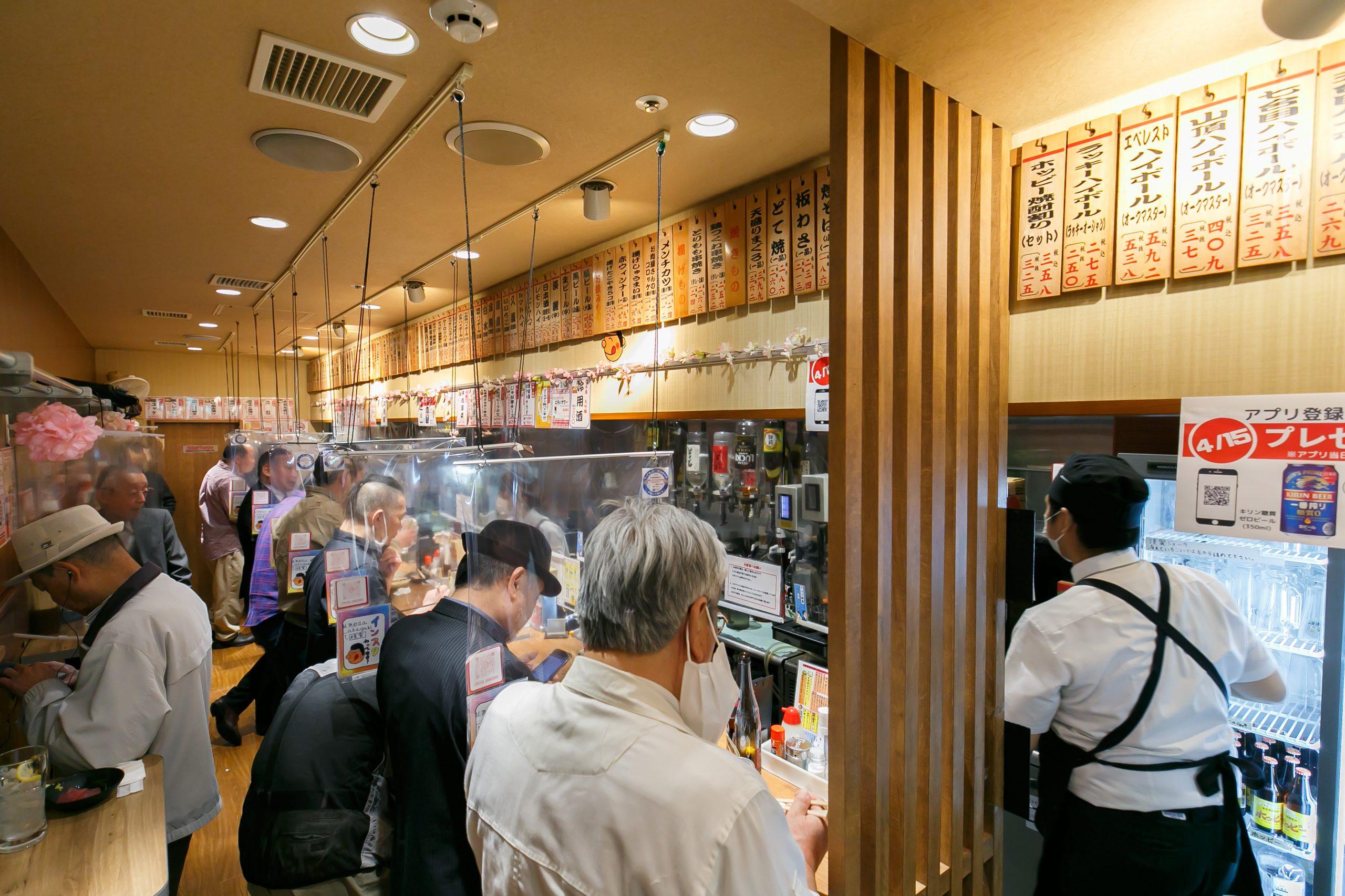 梅田店 イメージ写真