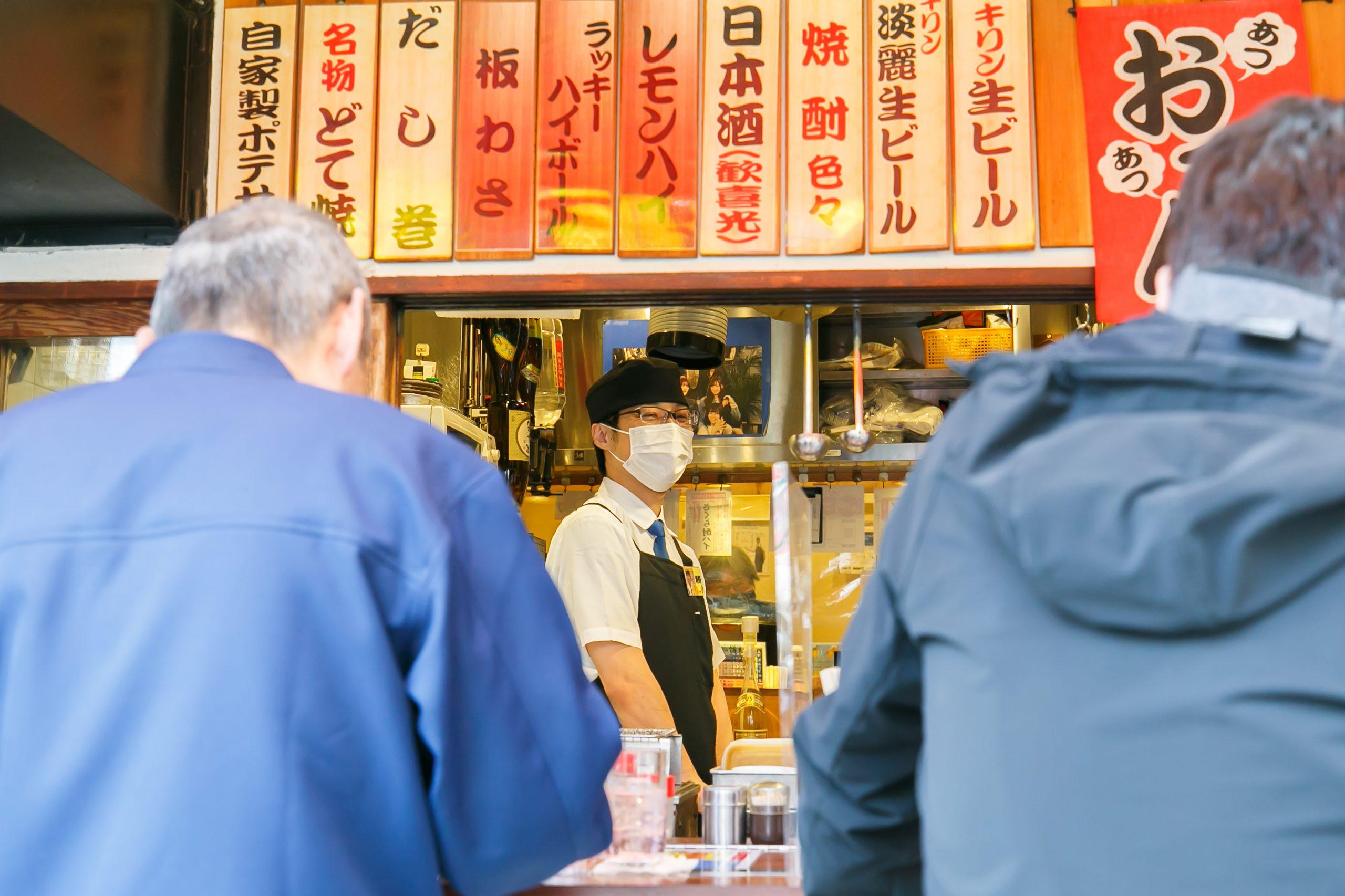 京橋店 イメージ写真